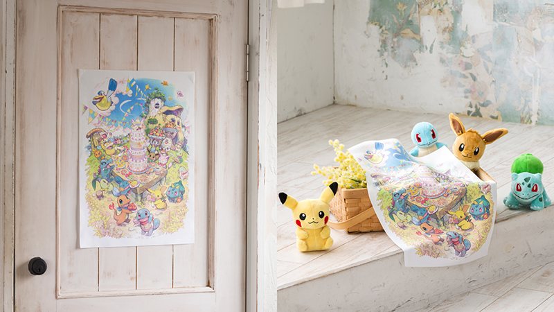 Pokemon Mystery Dungeon: Rescue Team DX With Pokemon Center Japan
